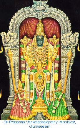 This is the Image of the mail deity at Gunaseelam
